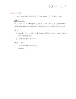 学生 Wiki