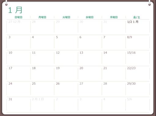 2018 年度カレンダー (日曜日から土曜日、2 リング デザイン)