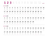 2015 四半期カレンダー