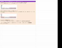 InfoPath 2010: メニュー/リボン リファレンス ブック