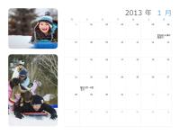 2013 年写真カレンダー (月曜日~日曜日)