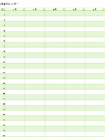 万年カレンダー (縦型)