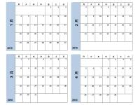 2010 年カレンダー (青い枠、3 ページ、月曜開始)