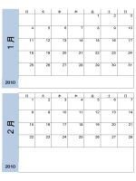 2010 年カレンダー (青い枠、6 ページ、月曜開始)