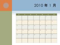 2010 年カレンダー (月曜開始)