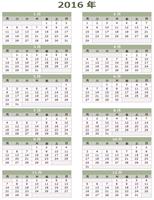 2016-2025 年間カレンダー (月曜~日曜)