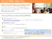 Mouse Mischief 分数