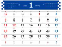 2015 年のシンプルな月間カレンダー (旧暦六曜入り、日曜~土曜)