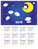 2015 年のかわいいカレンダー (月曜~日曜、羊)