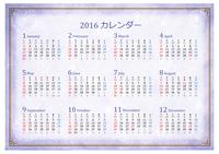 2016 年の東洋的なスタイルの年間および月間の複合カレンダー (旧暦六曜入り、日曜~土曜)