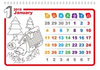 2016 年の季節ごとの色塗り用イラスト付きカレンダー (月曜~日曜)