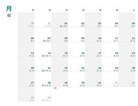 ユリウス暦カレンダー