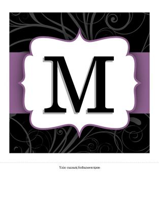 Мерейтой баннері (Қызғылт таспа дизайны)