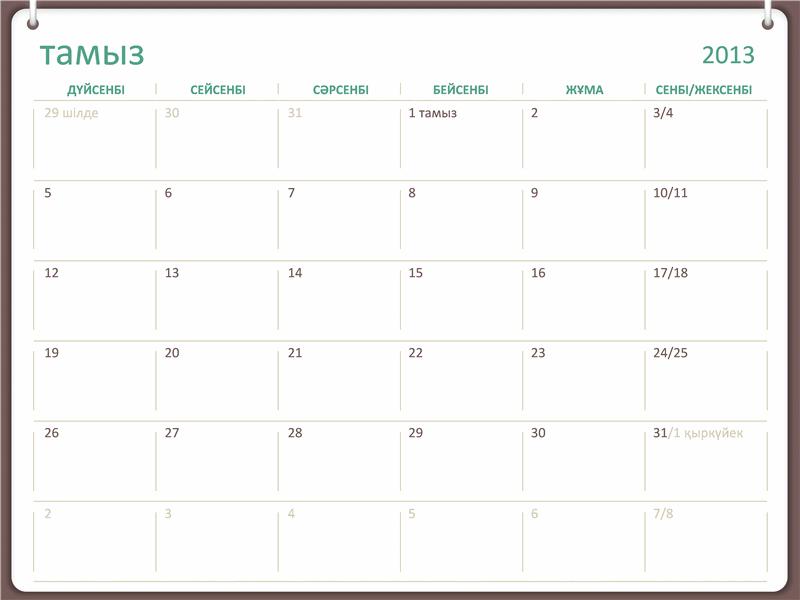 2013-2014 жылдардың оқу күнтізбесі (тамыз)
