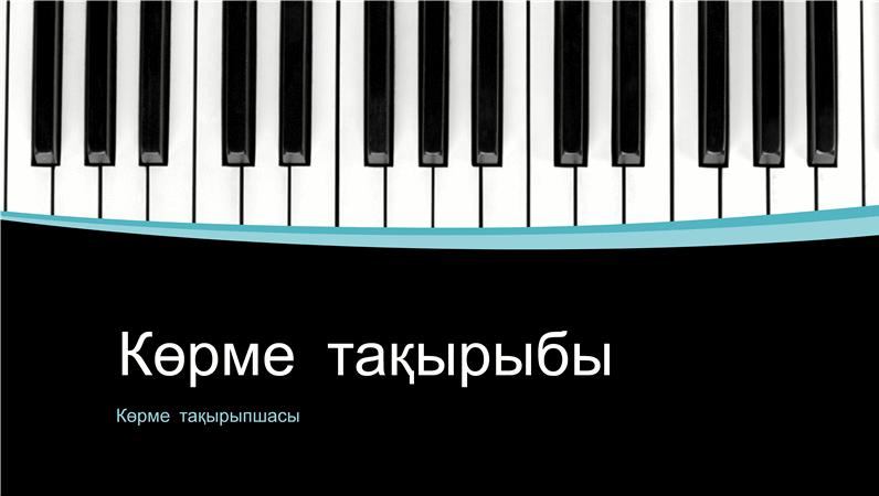 Музыкалық қисық сызықтар (кең экран)