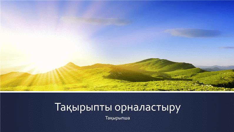 Таудағы күннің шығу фотосуреті бар көк жолақты көрсетілім (кең экран)
