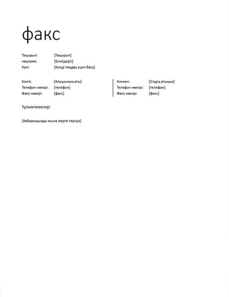 Факстің негізгі беті (ресми емес)