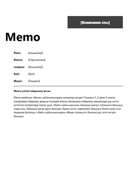 Мекеме ішіндегі Memo (кәсіби дизайн)