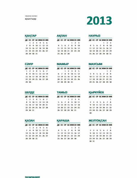 Бір жылдық 2013 күнтізбесі (M-S пішім)