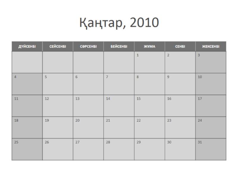 2010 жылға арналған күнтізбе