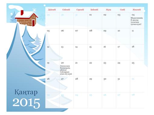 2015 жылға арналған иллюстрациялық жыл мезгілі күнтізбесі (Дс-Жс)