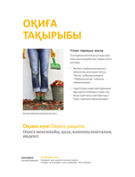 Шағын бизнес парақшасы (алтын түстес дизайн)