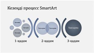 Кезеңді процесс SmartArt (ашық/қоңыр көк), кең экран