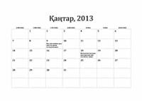 2013 жылдың классикалық күнтізбесі (M-S)