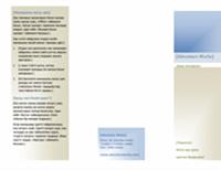 Жинақша (А8 3,7 см x 27,5 см, альбомдық, 2-бүктесін)