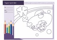 Әуелі Патрик күніне арналған түрлі түсті парақ (эльф жасақтамасы)