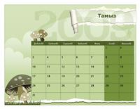 2009-2010 жылғы академиялық күнтізбе (Там-Там, Дс-Жс)