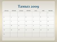 2009-2010 жылғы академиялық күнтізбе (13 бет, Дс-Жс)