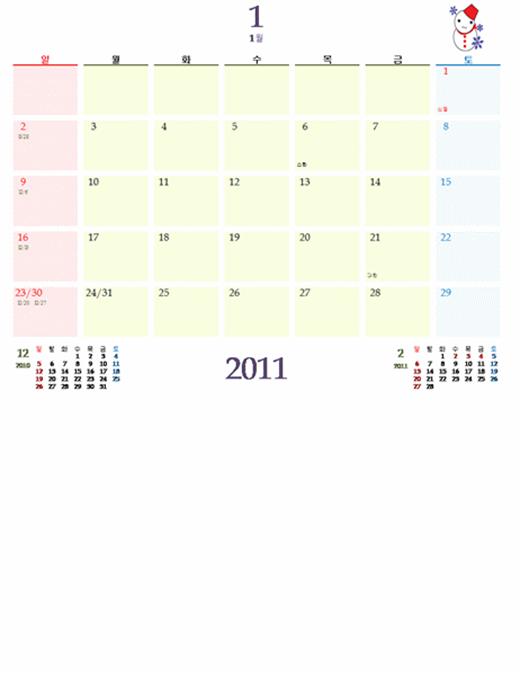 2011년 일러스트레이션 달력(음력 포함)