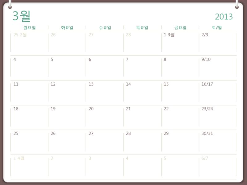 2013-2014학년도 달력(7월)