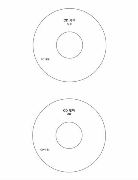 CD 표면 레이블(Avery 5824 용지용)