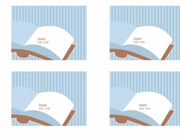 어휘 플래시 카드(Dolch 2차 빈출 단어; 뒷면; Avery 3263, 8387용)