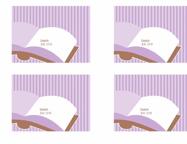 어휘 플래시 카드(Dolch 3차 빈출 단어; 뒷면; Avery 3263, 8387용)