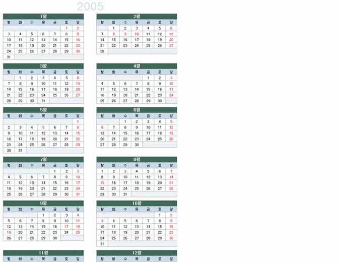 2005-2014년 달력(월요일 - 일요일)