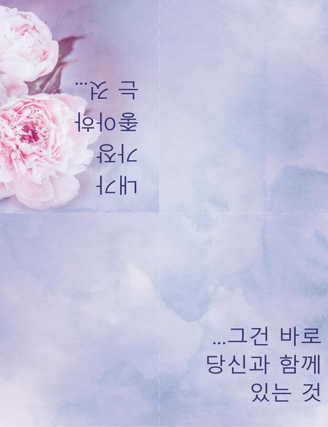 로맨틱 카드(장미 디자인, 1/4크기로 접기 가능)