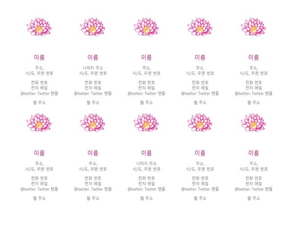 꽃 그림 개인 명함(세로)