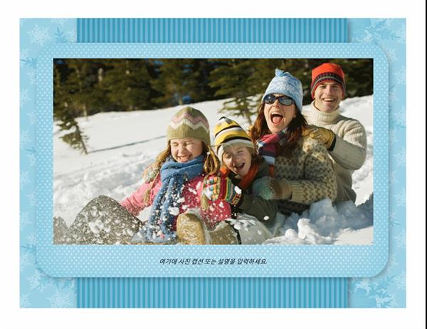 2008년 사진 달력(사진첩 디자인, 스프링 제본용, 월-일)
