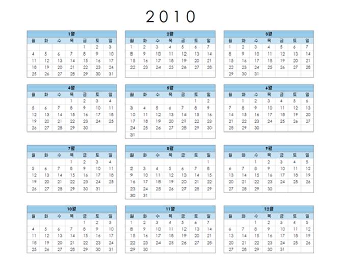 2010년 달력(1페이지, 가로 방향, 월요일 - 일요일)