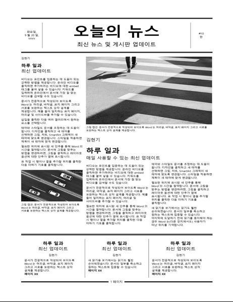 기존 신문