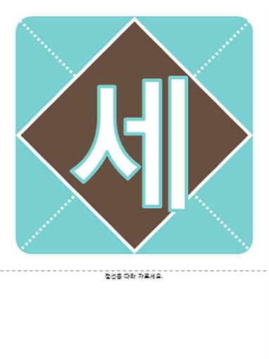 아기 탄생 축하 배너(남아용)