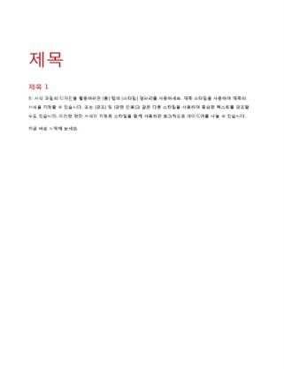 이온 디자인 서식 파일(비어 있음)