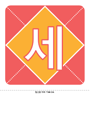 아기 탄생 축하 배너(여아용, 분홍색, 노란색, 녹색)