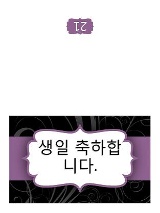 생일 축하 카드(자주색 리본 디자인, 반으로 접을 수 있음)