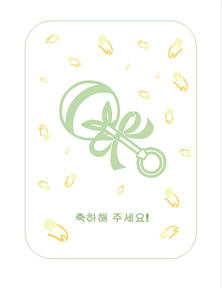 회신 연락처가 있는 베이비 샤워 초대 카드