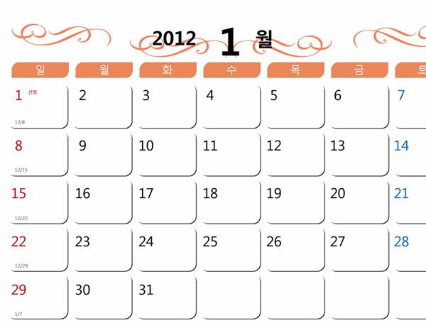 2012년 우아한 디자인 월 단위 달력(음력)