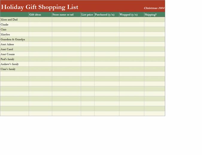 상품 쇼핑 목록(영어)